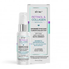 BIOMIMETIC SERUM-BOOSTER for face, neck and décolleté BOTO-EFFECT