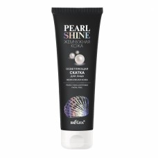 "Pearly Skin Lightening Facial Peel ""Pearl Skin"" Belita"