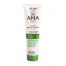 "Active Peeling Face Mask with Fruit Acids ""Skin AHA Clinic"""