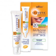 "Sun-Screening Balm Care for Lips SPF 20 ""Solaris"""