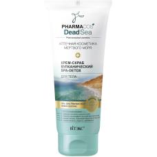 "SPA-Detox Volcanic Body Cream-Scrub ""Pharmacos Dead Sea"""