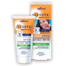Sunscreen for face SPF 30 HIGH Protection UVA/UVB