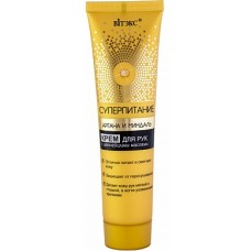 Hand cream with the most valuable oils / 100ml
