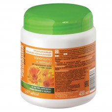 Marigold and Tickseed Traditional Conditioning Balm for Hair and Scalp Vitalizing