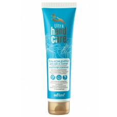 Ultra Moisturizing Hand and Elbow Gel-Concentrate