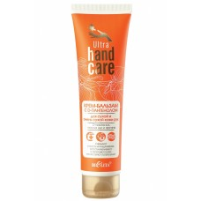 Hand Cream-Balm for Dry and Very Dry Skin