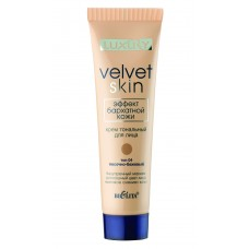 "Tonal cream for the face Effect of velvet skin tone 04 Sandy-Beige ""Luxury"""