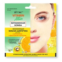 Vitamin Bomb Hydrating Bubble-Mask for Face