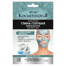 BAIKAL BLUE CLAY with cornflower petals for face and body