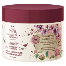 Body and Hand BUTTER CREAM ROSE CENTIFOLIA and BLACK ORCHID