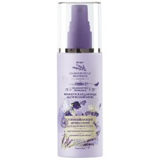 Soothing AROMA SPRAY for healthy sleep FRENCH LAVENDER AND MAGIC IRIS