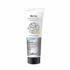 Oxygen Nourishing and Even Tone SPF 15 Mattifying Day Facial DD Cream