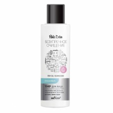 Cleanness and Moisturization Control Facial Toner for All Skin Types
